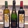 スワガット - ドリンク写真:人気インドワインのSULAをリーズナブルな価格でご提供しています