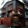炭火串焼 鳥悠 - メイン写真: