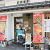 黄金の角煮と奄美焼酎90種 奄んちゅ - メイン写真: