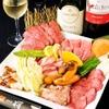 肉料理 将 - メイン写真: