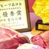 神戸牛石窯焼きステーキ  吉らら - メイン写真: