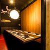 名古屋コーチン専門個室居酒屋 一東 - メイン写真: