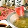 炙り肉寿司と牛タンしゃぶの個室居酒屋 麹丸屋 - メイン写真: