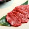 韓国料理・炭火焼肉 こんのり - 料理写真:炙りモモ