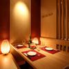 寛ぎの個室居酒屋 IKKI ‐いっき‐ - メイン写真:
