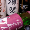 居酒屋サファリ - メイン写真:
