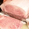 焼肉美味しんぼ - メイン写真: