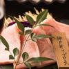 個室焼肉・神戸牛官兵衛 - メイン写真:
