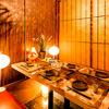 隠れ家個室居酒屋 囲邸 - メイン写真: