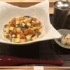 鮨わたなべ - 料理写真: