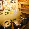 定食酒場食堂 - メイン写真:ごはん・みそ汁