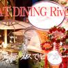 MEAT DINING River:Ve - メイン写真: