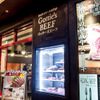 熟成牛ステーキ専門店 Gottie's BEEF - メイン写真: