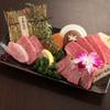 炭火焼肉 くろべこ - 料理写真: