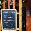 cafe 泉 - メイン写真: