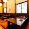 新和食料理・創作居酒屋 七つの月の夢 - メイン写真:
