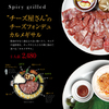 CHEESE CRAFT WORKS  - メイン写真: