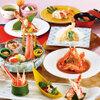 かに道楽 - 料理写真:八重桜 (やえざくら)