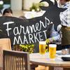 FARMERS' BEER GARDEN - メイン写真: