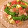 ラ・ベットラ・ダ・ジータ - 料理写真:【今月のオススメ!】新玉ねぎとスナップえんどう~生ハム添え~