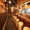 山小屋酒場 ケモノ - メイン写真: