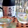 OKAKI - メイン写真: