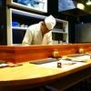 熟成寿司専門店 優雅 - メイン写真: