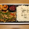 大連餃子基地 DALIAN STAND - 料理写真:オイスターソースの 青椒肉絲弁当