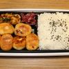 大連餃子基地 DALIAN STAND - 料理写真:ハルハルぎょうざ弁当