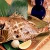 魚我志 むさし - メイン写真: