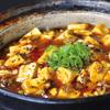 中国料理 青冥 - メイン写真: