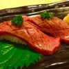 南柏 南房総直送地魚と四季の地酒 すしの磯一 - メイン写真:
