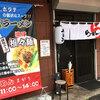 らーめんまがり - メイン写真: