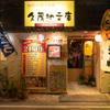 久茂地文庫 - メイン写真: