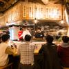 大衆海鮮酒場レオタード - メイン写真: