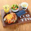 ZU-CCOTTO - メイン写真: