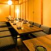 個室×九州料理 宝山邸 - メイン写真: