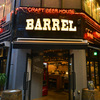 CRAFT BEER HOUSE BARREL - メイン写真: