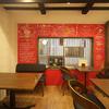 いっ福cafe - メイン写真: