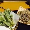 なごみ - 料理写真:春季限定