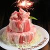 しゃぶしゃぶ 新山 - 料理写真:誕生日や記念日に大人気☆肉ケーキ!!!