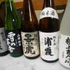割烹 大倉 - ドリンク写真:日本酒