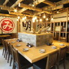 藁焼き鰹たたき明神丸 - メイン写真: