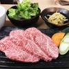肉いち枚 - メイン写真: