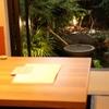 まな板の上の旬 ぽぽぽん - メイン写真: