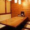 香鶏酒房 鳥八 - メイン写真: