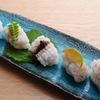 ときすし - 料理写真:ハモ三昧 880円 梅肉 酢味噌 煮詰め有馬山椒 炙り塩スダチ 炙りポン酢