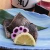ときすし - 料理写真:イサギの西京焼き
