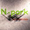 N-park - メイン写真:
