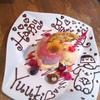 バルカ - 料理写真:お祝いにどうぞ!デザートプレートサービス